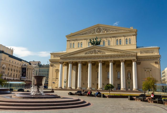 Bolshoi Theatre in Moskou