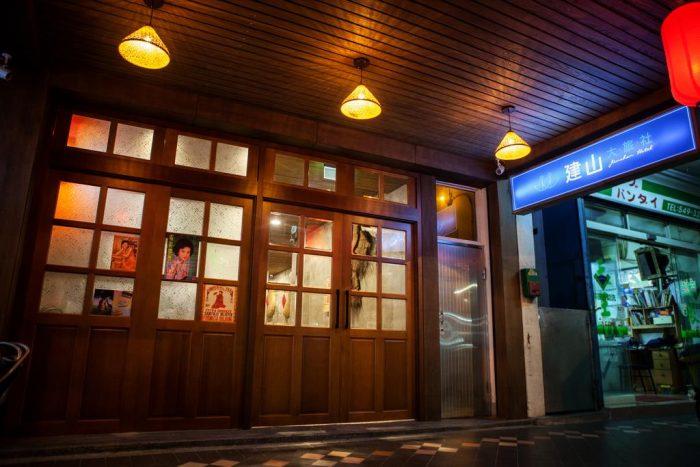 Jian Shan Hotel, één van de beste budgethotels Taipei