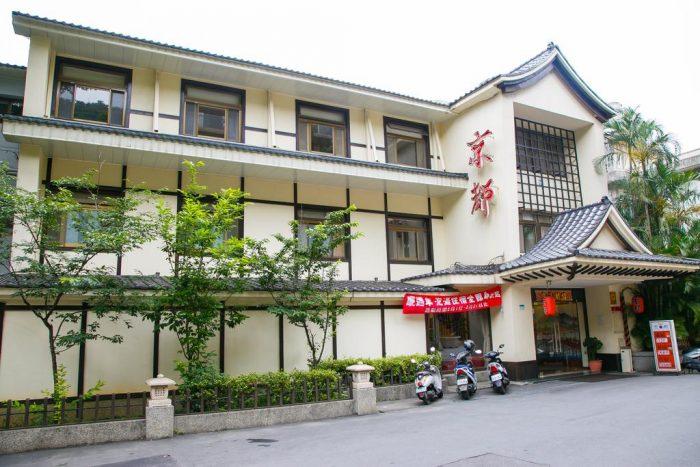 Kyoto Spring Hotel in Beitou District, Taipei