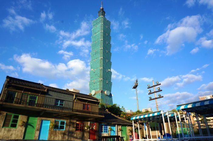 Taipei 44 South Village