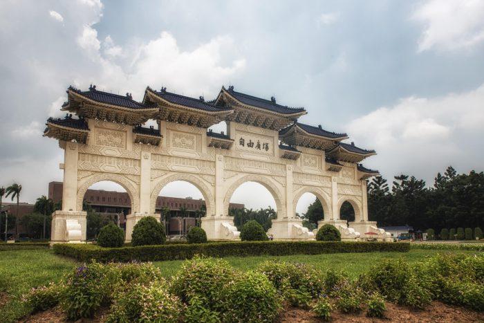 Taipei CKS Memorial Hall