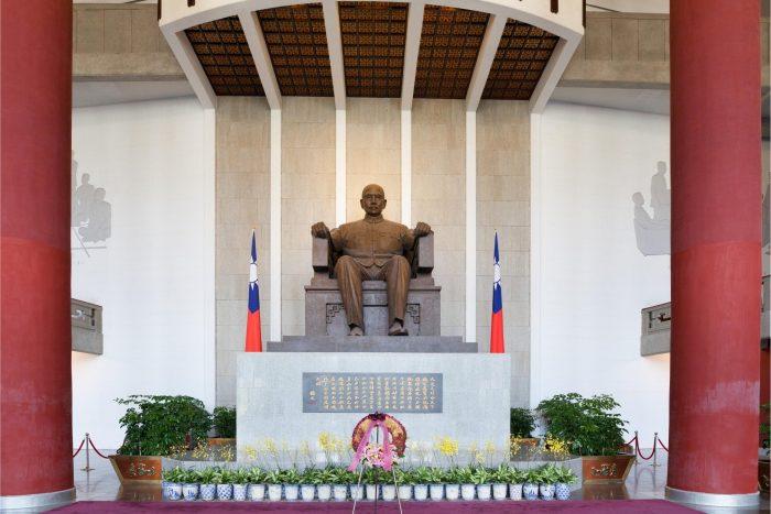 Taipei Sun Yat-sen Memorial Hall