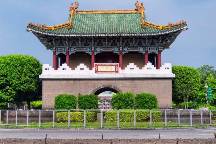 Taipei Xiaonan Men Poort