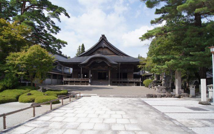 Daishi Kyokai