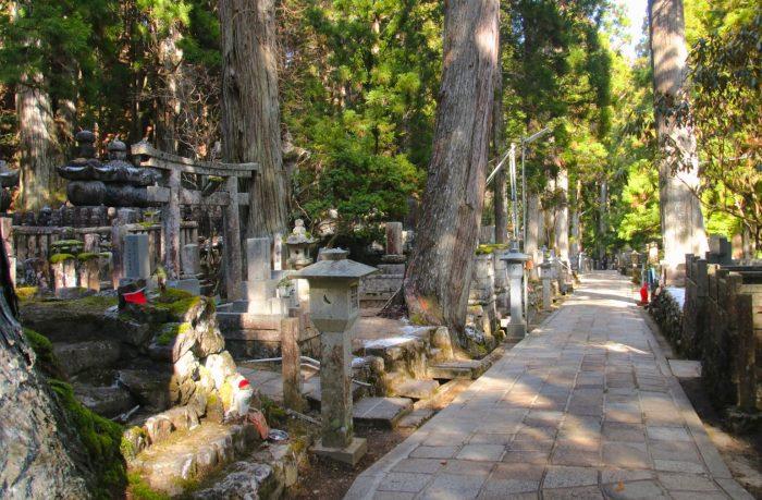 Pad bij Okunoin Tempel in Koyasan