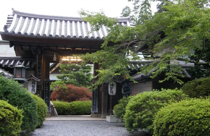 Tempelverblijf in Koyasan