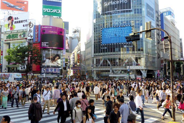 Alles Over Tokyo, Japan
