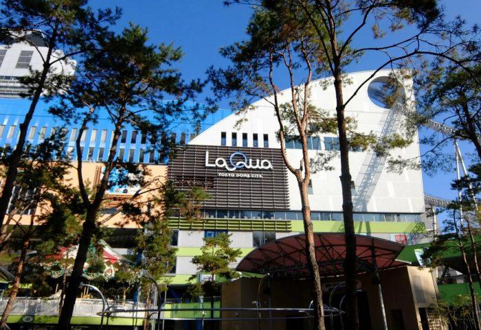 LaQua bij Tokyo Dome City