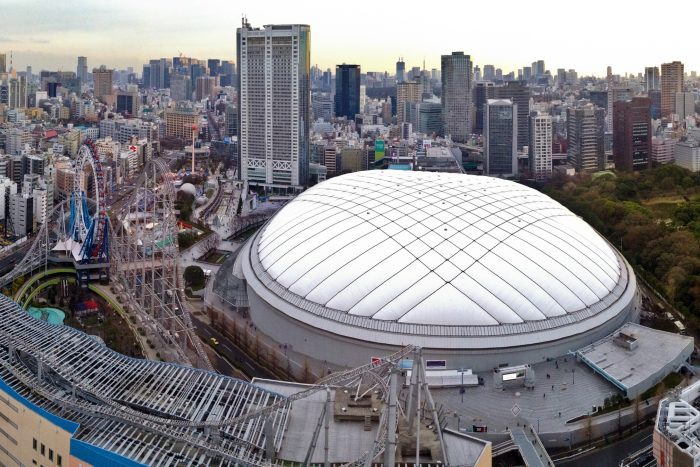 Reistips Tokyo Dome City in Tokyo