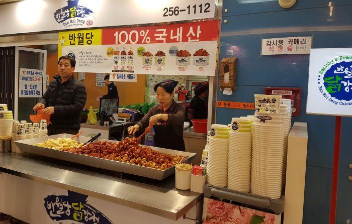 Banwoldang straatvoedsel