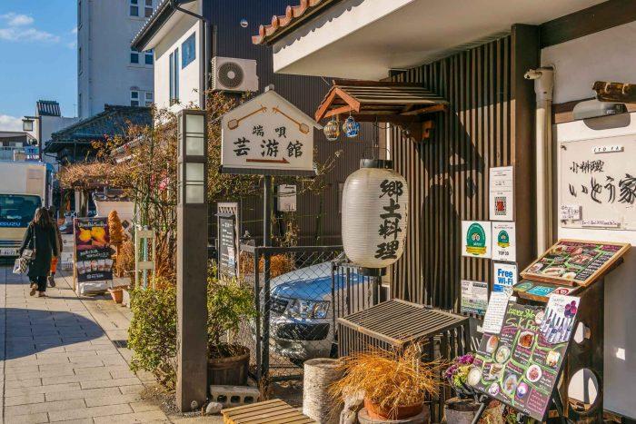 Nakamachi Straat
