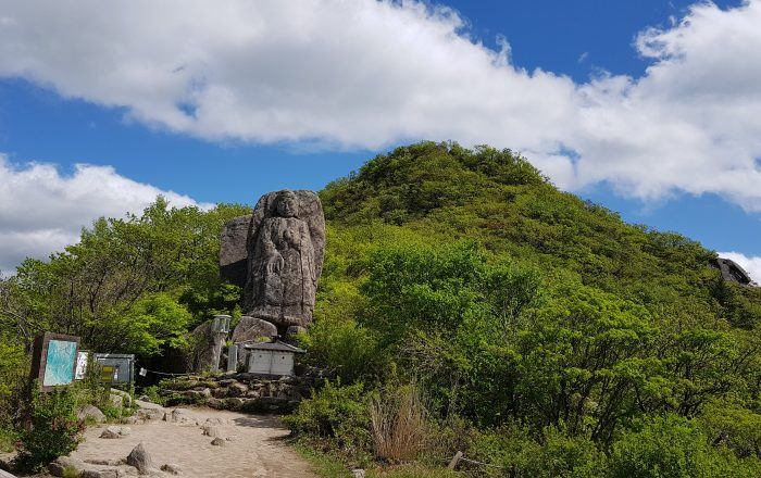 Palgongsan Berg