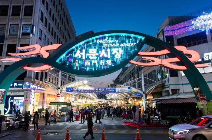 Seomun Markt in Daegu