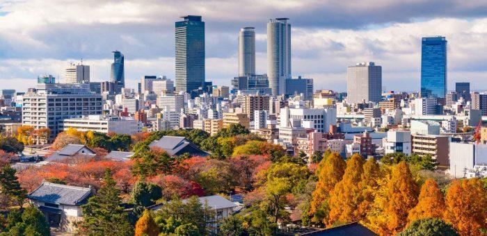 Nagoya in Japan