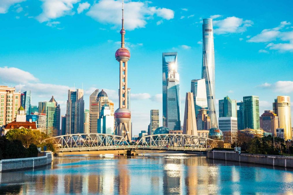 Shanghai Skyline in China