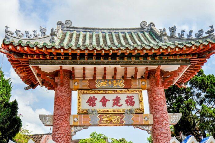 Welkom bij de Fujian Assembly Hall