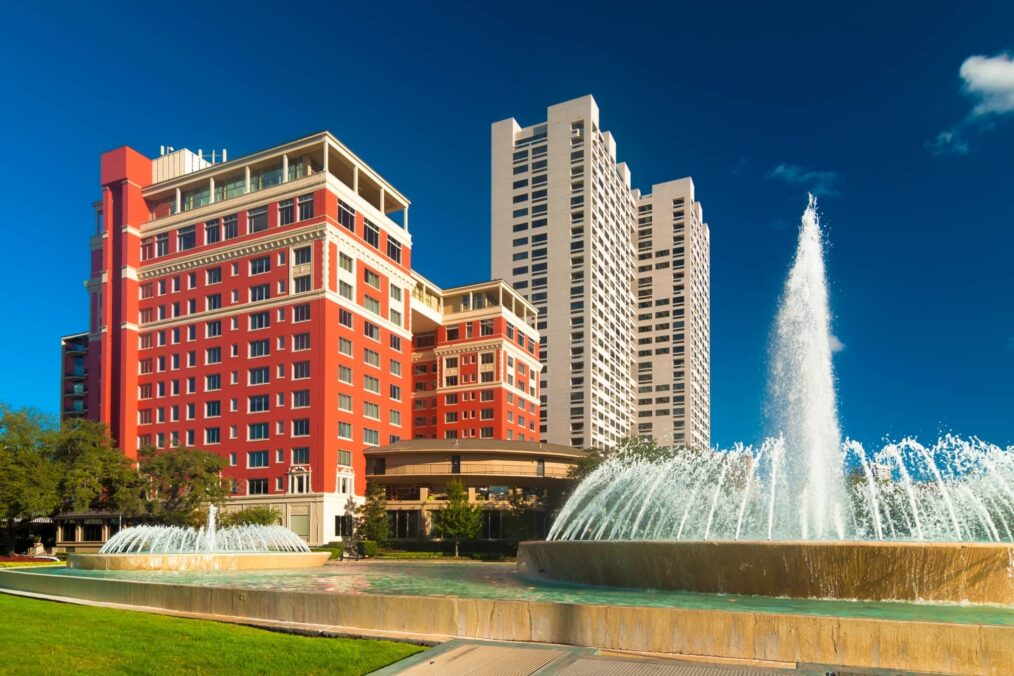 Het Museum district in Houston