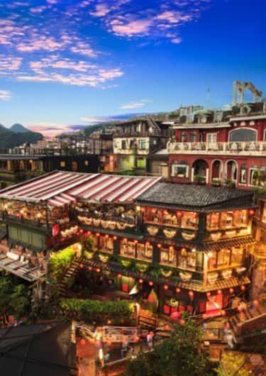 Stad in Taiwan